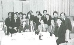 10周年記念パーティーの時の役員が集合