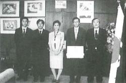 平成15年に成田教育長より表彰される協会委員