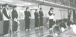 平成18年 総合団体卓球選手権の 開会式風景