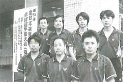 平成16年の全日本実業団選手権大会では全日本ランク13位にランキングされた日野自動車チーム